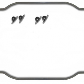 Sway Bar kit (front and rear)