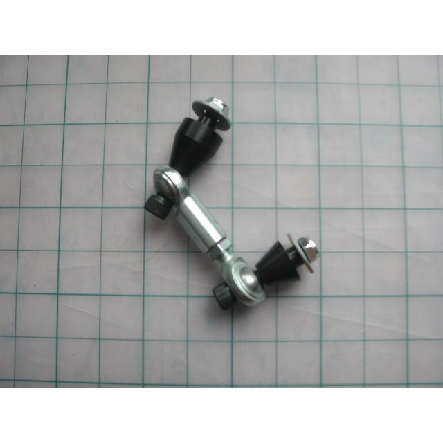 Sway bar links adjustable (front)